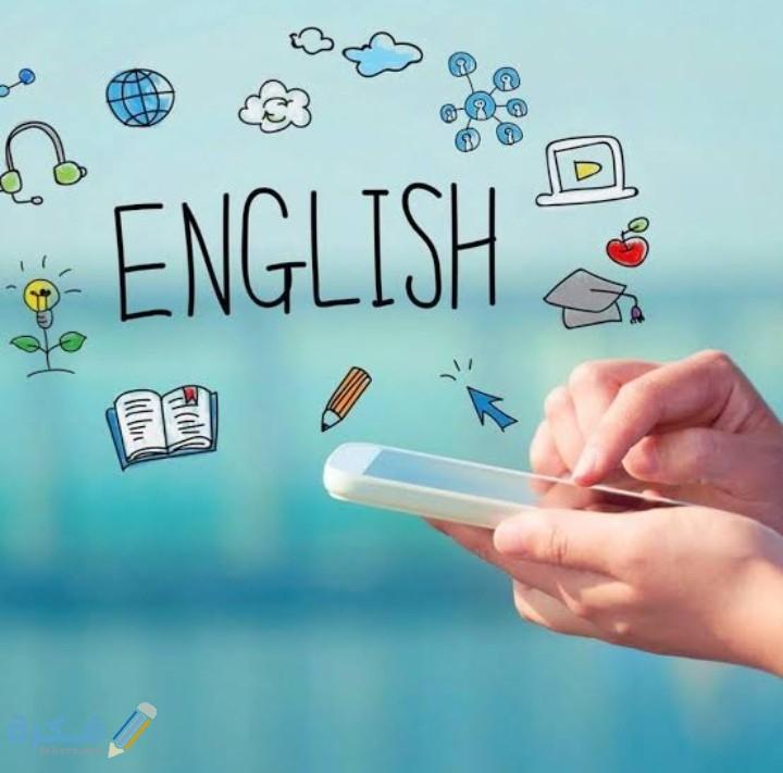 كلمات شائعة في اللغة الإنجليزية خاطئة