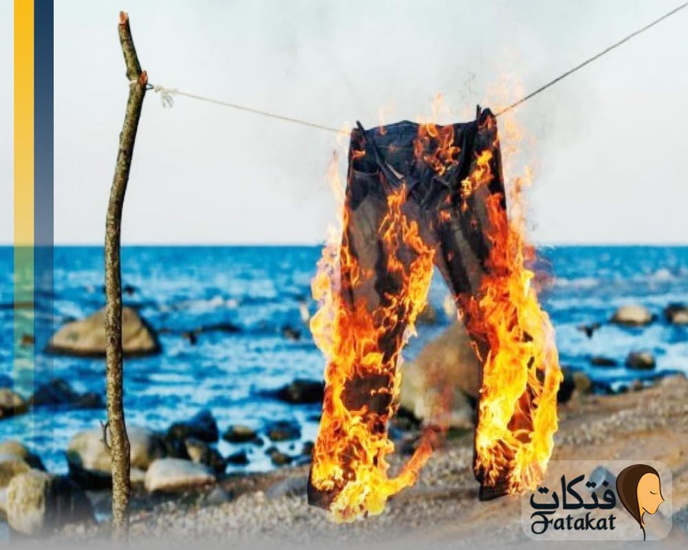 تفسير حلم اشتعال النار في الملابس في المنام