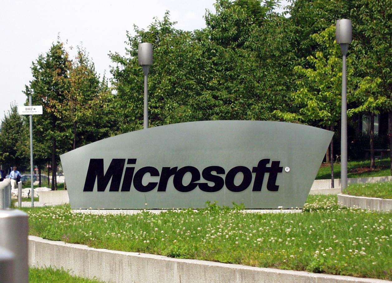 شركة مايكروسوفت ومؤسسها وقصة نجاحه