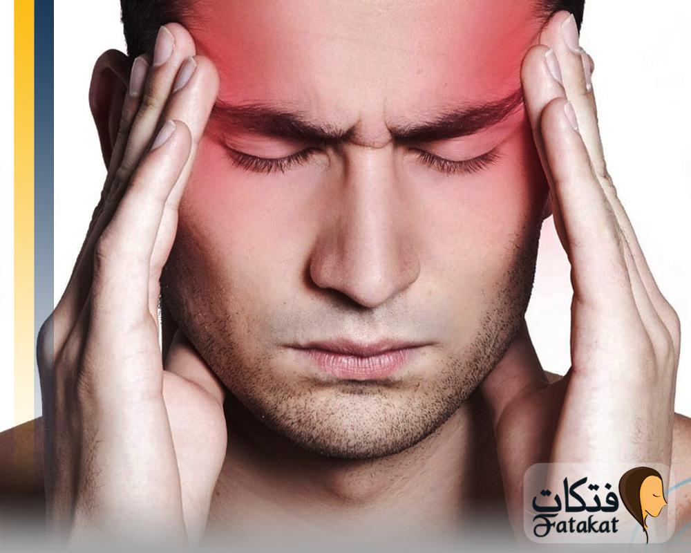 اعراض و اسباب الصداع النصفي وطرق علاجه
