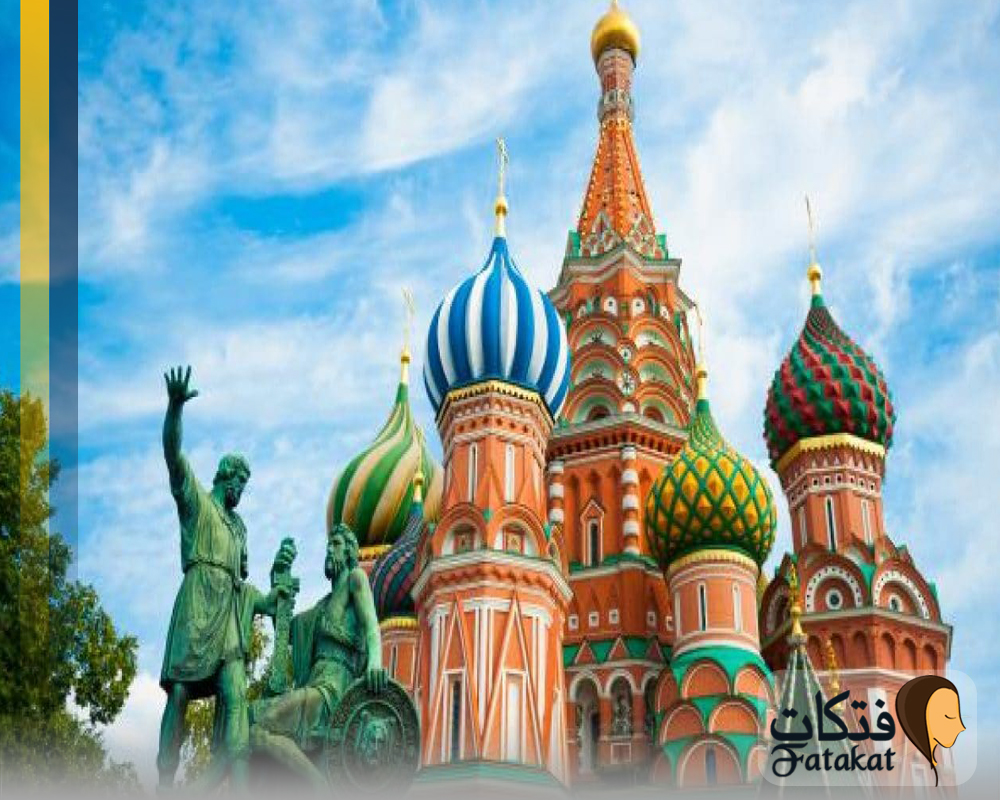 دليل السياحة في موسكو
