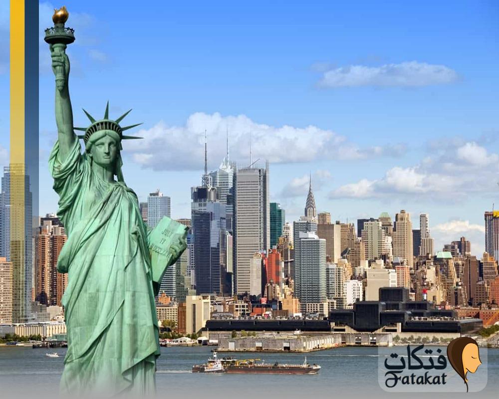 دليل السياحة في نيويورك