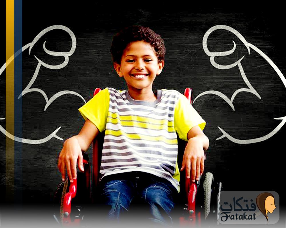 ذوي الاحتياجات الخاصة: كيف تكتشفين إعاقة طفلك مبكرًا