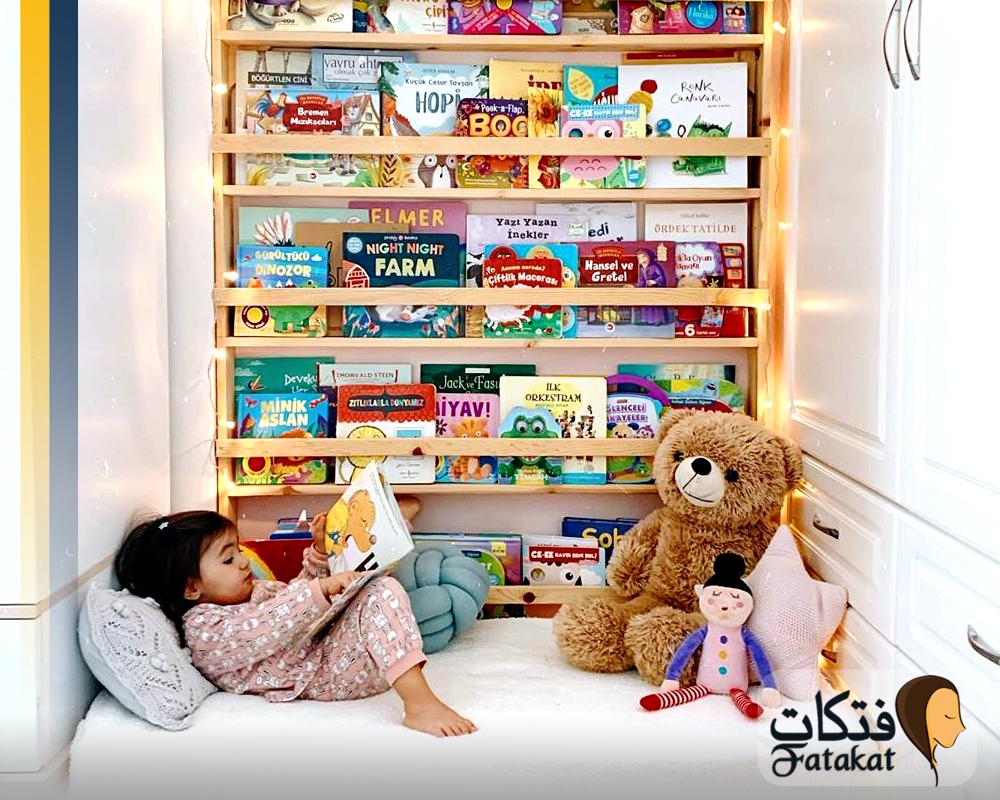 ركن هادئ للقراءة في غرفة الطفل