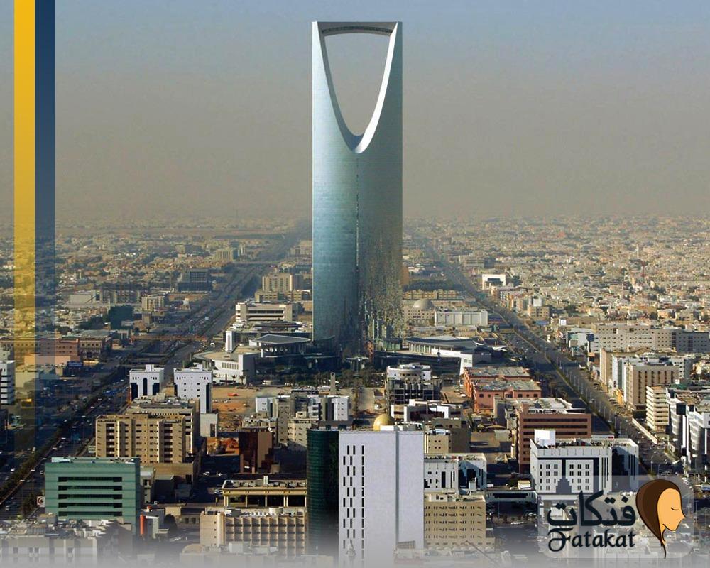 دليل السياحة في الرياض