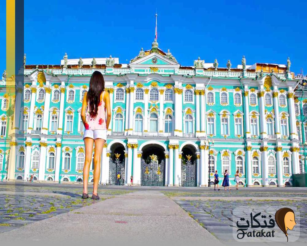 دليل السياحة في روسيا