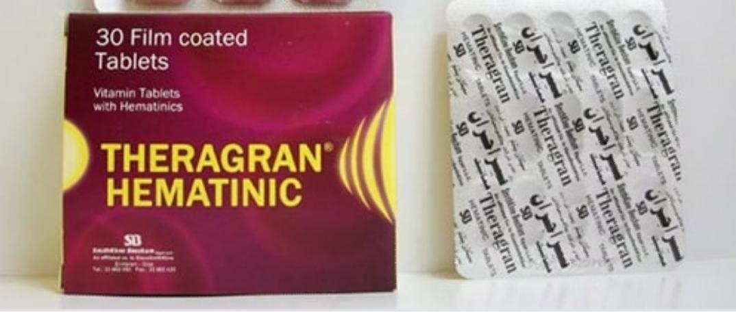 نشرة أقراص ثيراجران هيماتينيك Theragran Hematinic Tablets