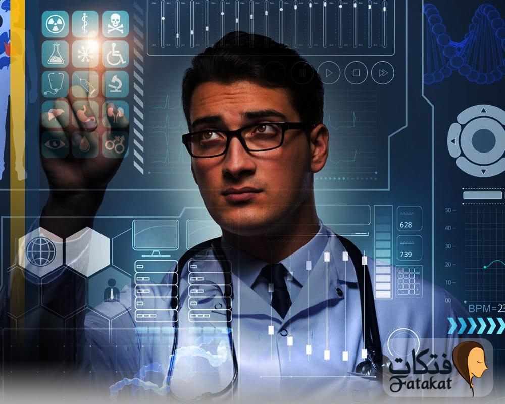 تخصص المعلوماتية الصحية