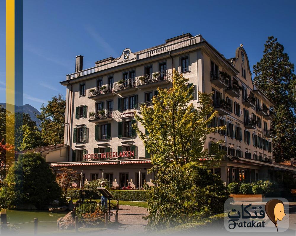 أفضل الفنادق السياحة في انترلاكن