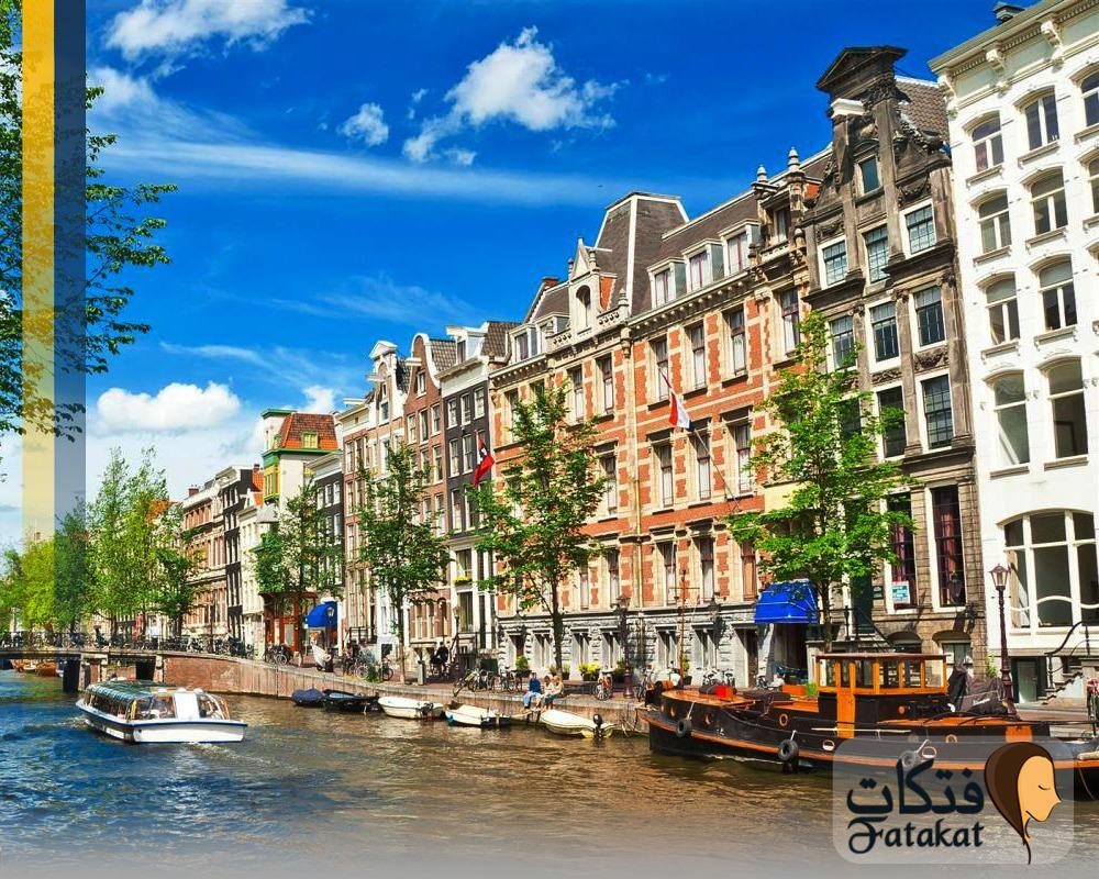 أفضل الفنادق السياحة في هولندا