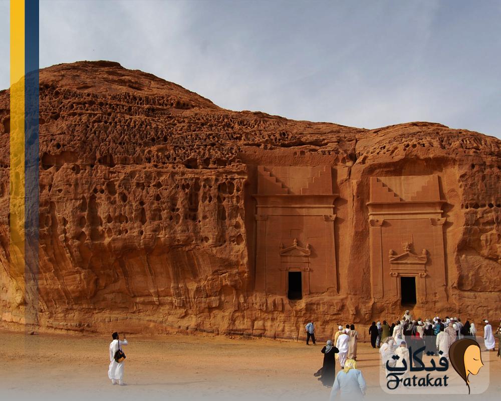 دليل السياحة في السعودية