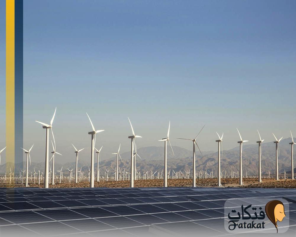 أنواع مصادر الطاقة المتجددة والغير متجددة
