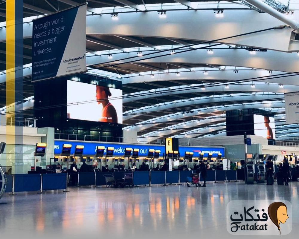 مطارات بريطانيا