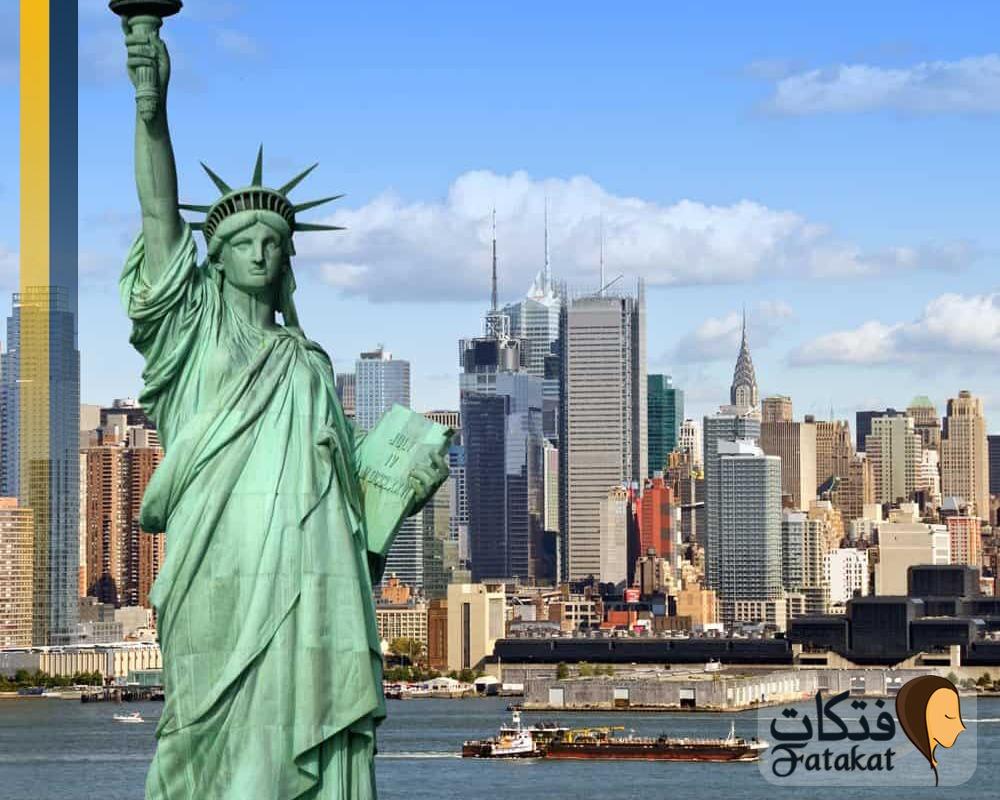 دليل السياحة في امريكا