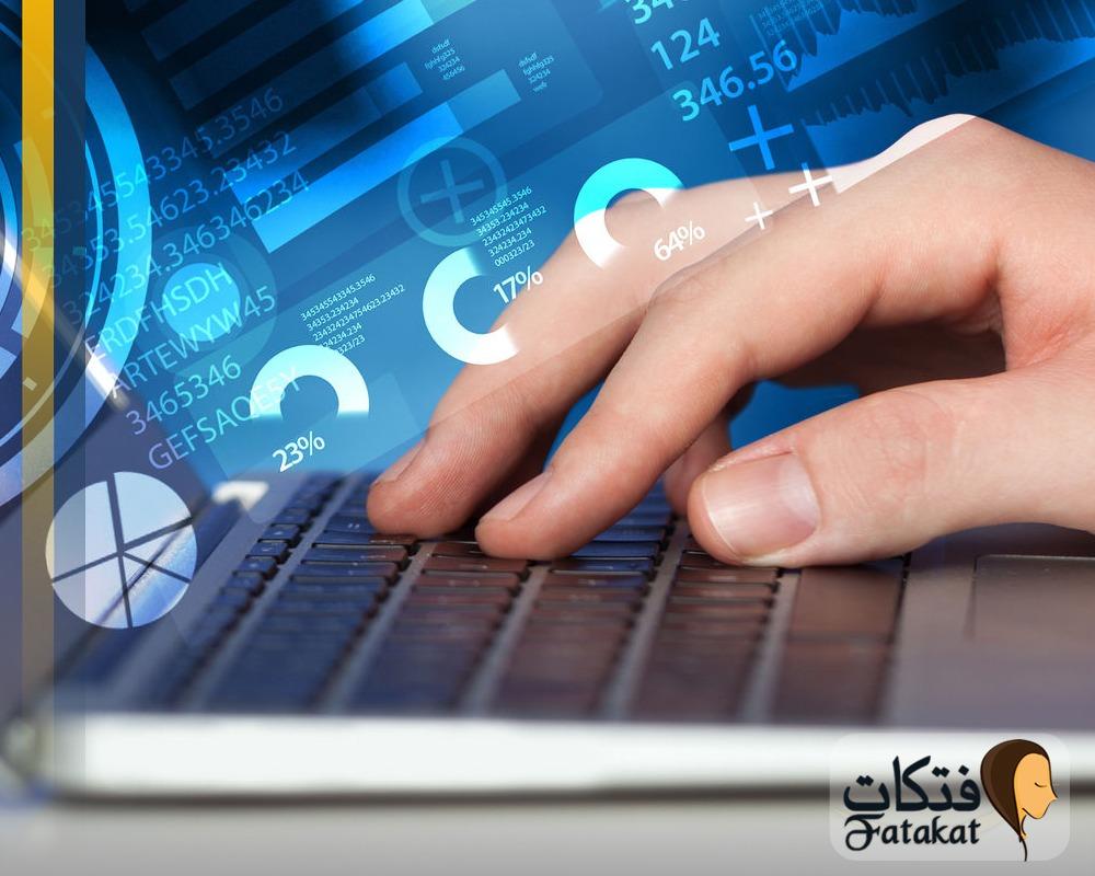 ما هو تخصص إدارة المعلومات