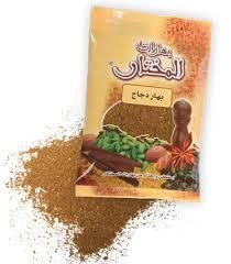 أكلات وطبخات وحلويات رمضان لأول يوم عزومات الأقارب