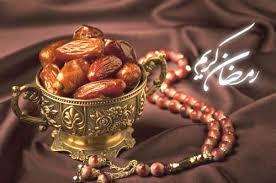 عزومات رمضان من طنط فتكات