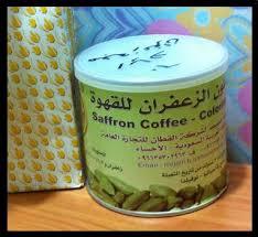 وصفات طعام سعودي