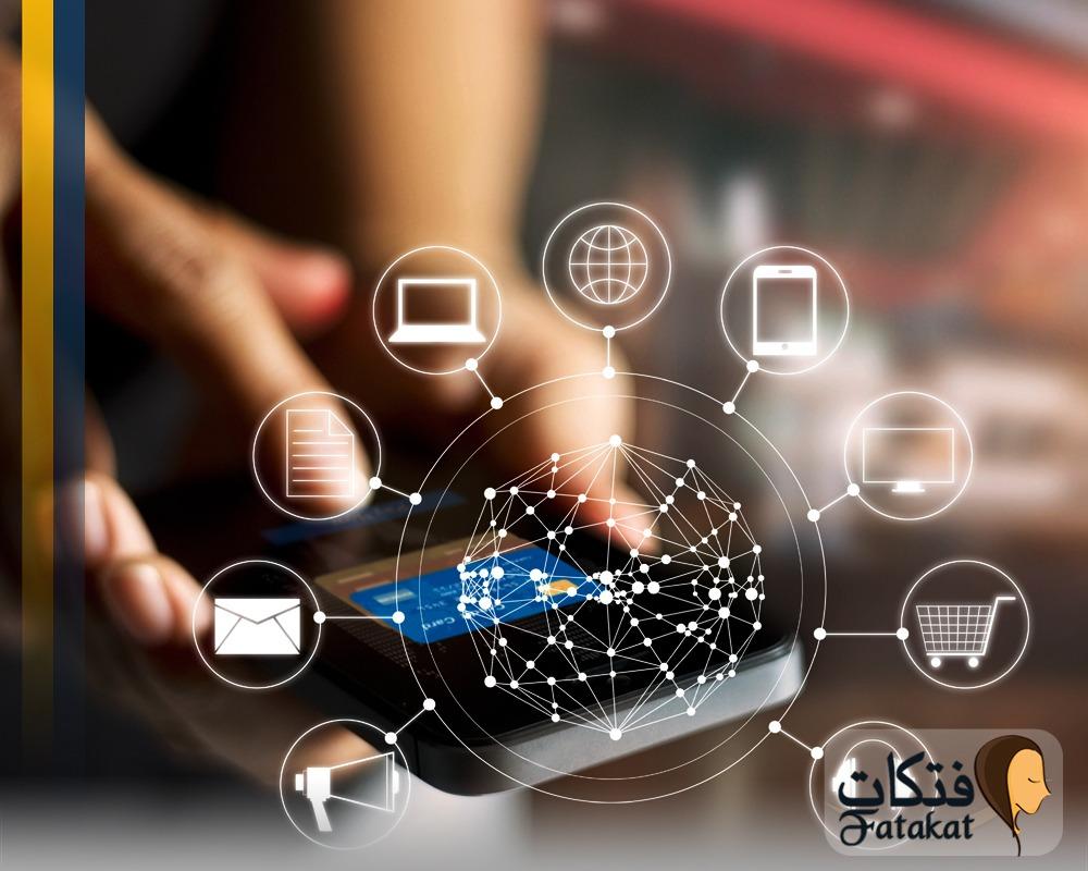 تخصص التجارة الالكترونية