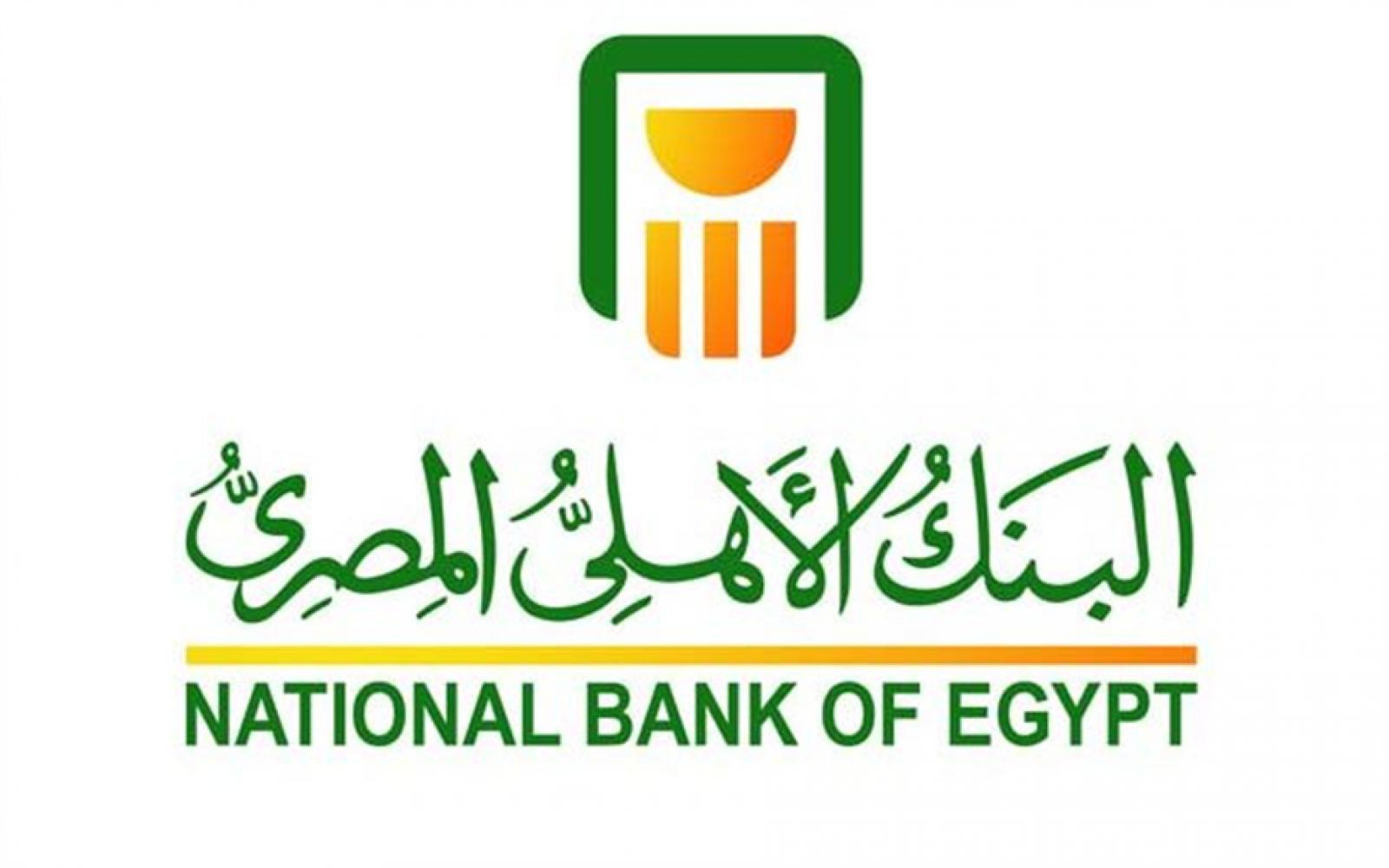 البنك الأهلي تداول