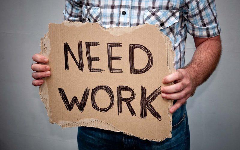 طرق البحث عن وظيفة