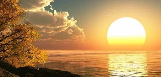 تفسير حلم رؤية الشمس في الحلم