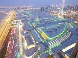 مشروع مول السعودية ل بنة