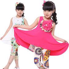 ملابس العيد للصغار 2017