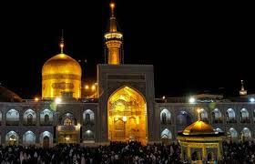 مدينة مشهد في الدولة الايرانية- منتدي فتكات