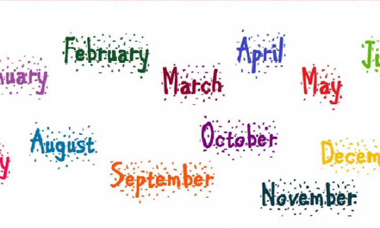 أشهر السنة باللغة الإنجليزية