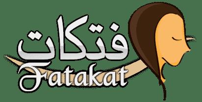 فتكات  عرب- موقع ومنتدي عربي نسائي للموضة والازياء بالسعودية والكويت وقطر 2020
