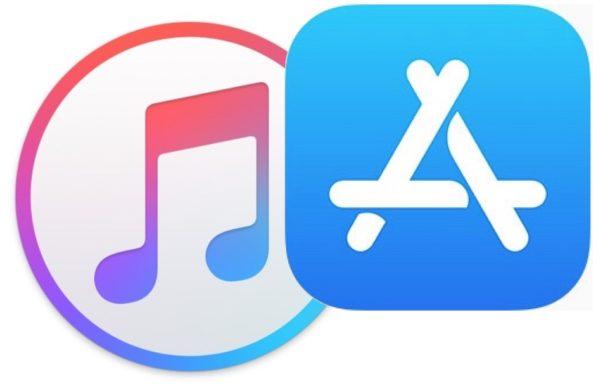 تطبيق I tunes على ويندوز 10