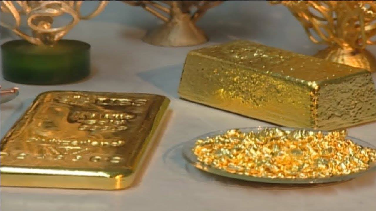مواد استخلاص الذهب