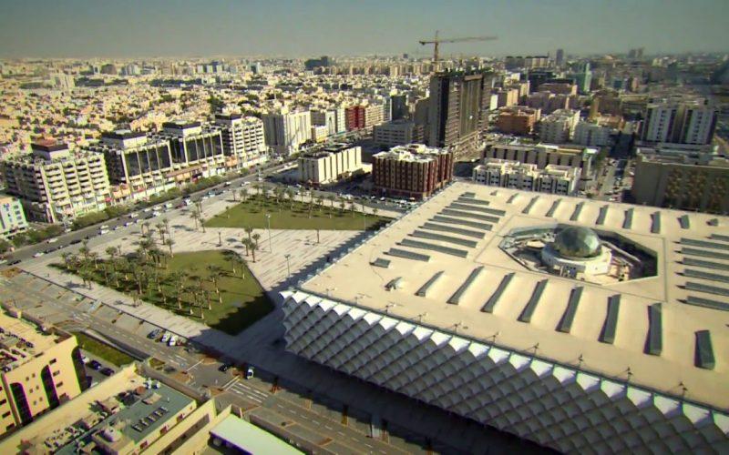 مكتبة الملك فهد الوطنية في الرياض