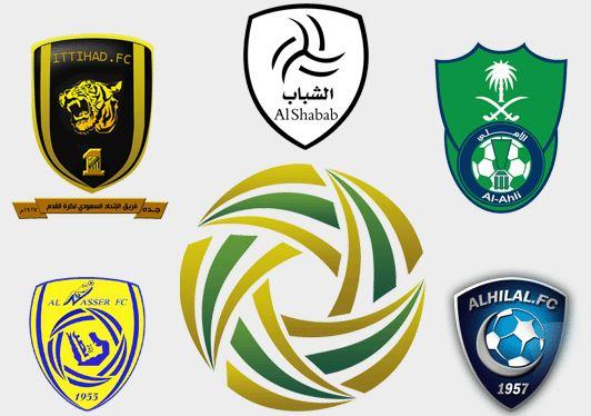 أقوى الأندية في السعودية