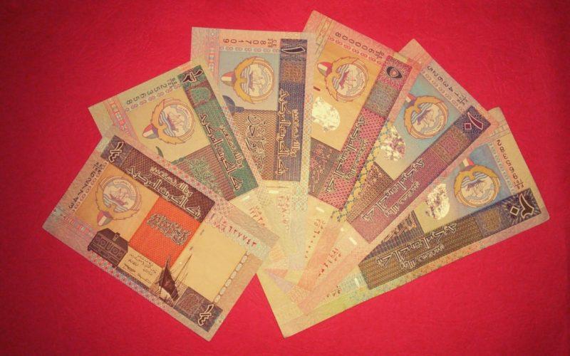 ما هي عملة الكويت