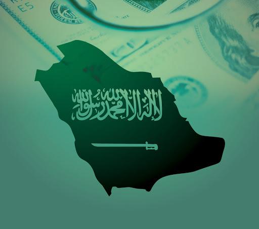 ملخص القانون التجاري السعودي