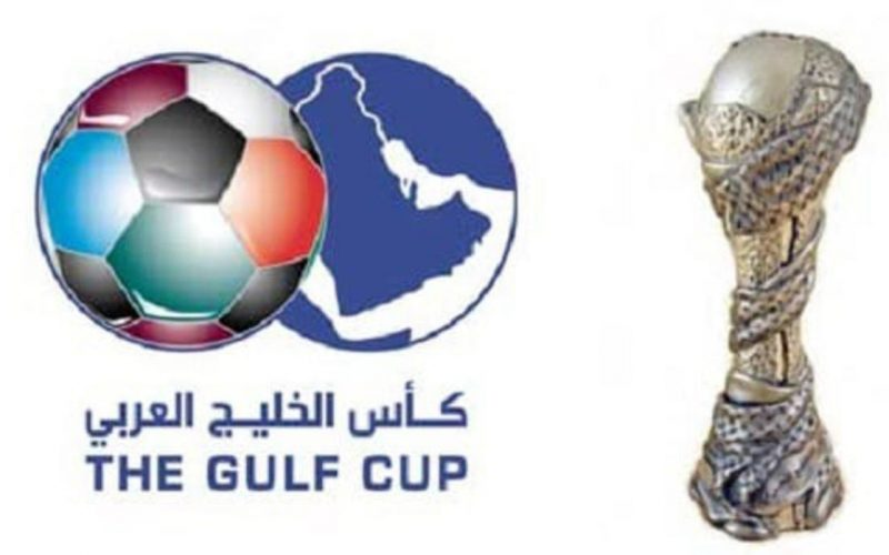 البطولة الخليجية لكرة القدم