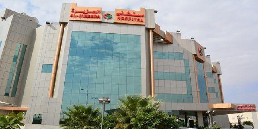 أفضل مستشفيات الرياض للولادة